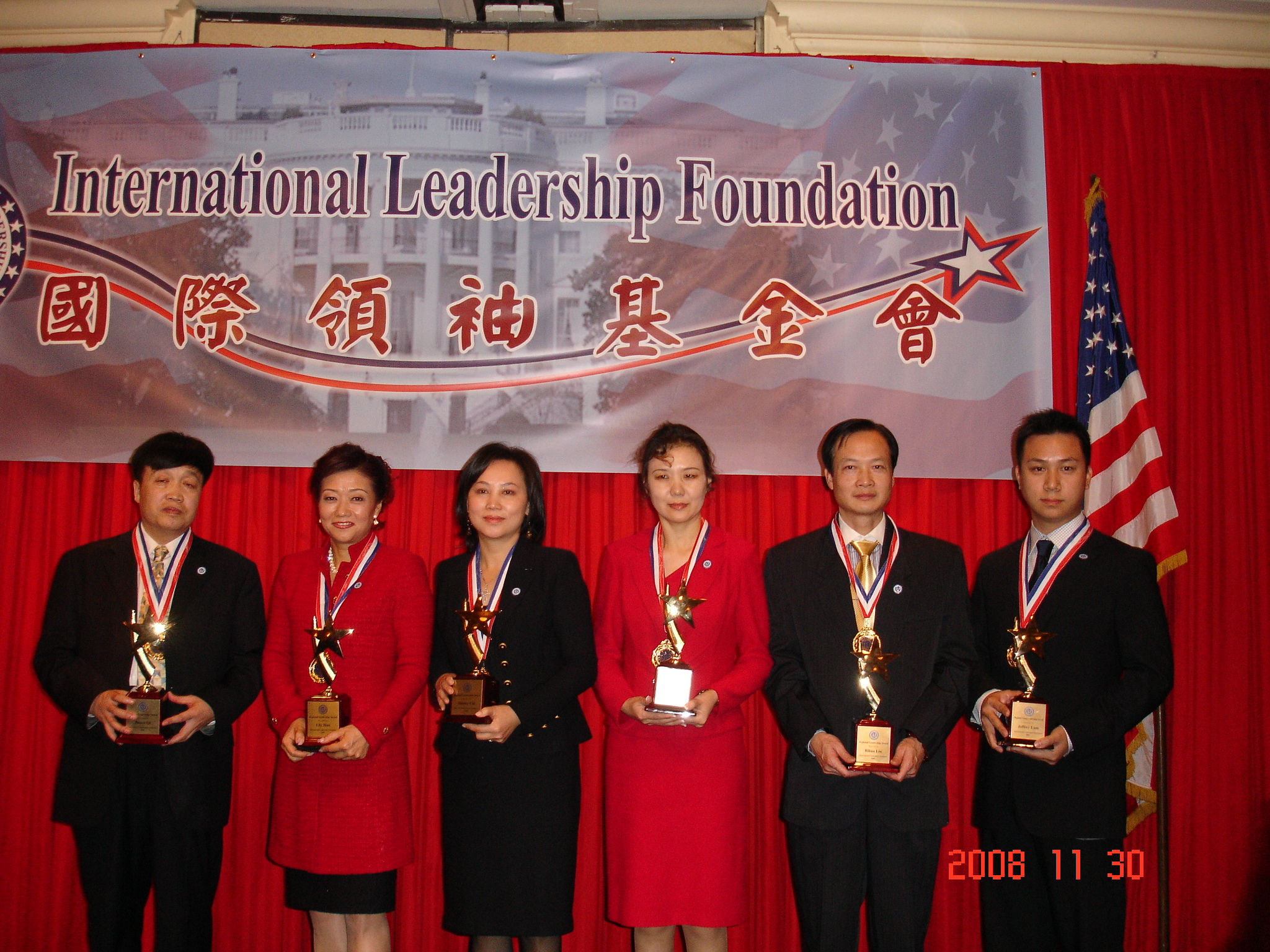 queens art education center ny president liu winning the international leadership achievement award in 2008 exhibition award